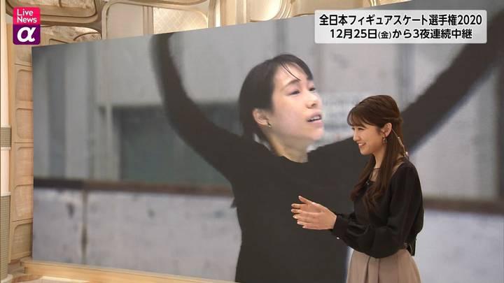 2020年12月10日三田友梨佳の画像25枚目