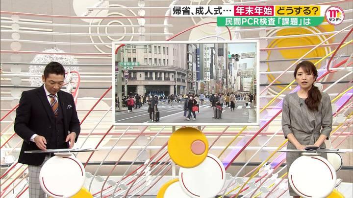 2020年12月13日三田友梨佳の画像05枚目