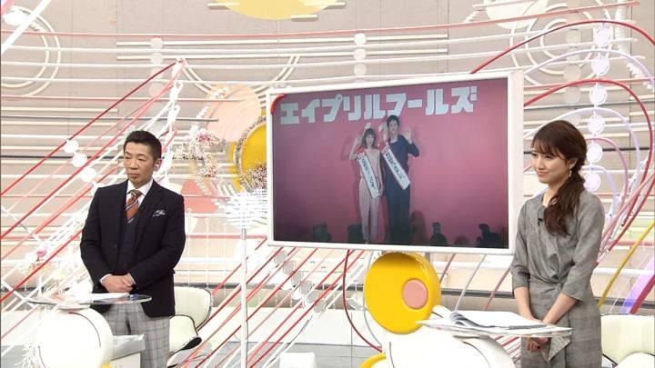 2020年12月13日三田友梨佳の画像10枚目