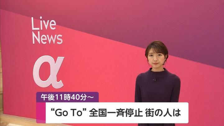 2020年12月14日三田友梨佳の画像01枚目