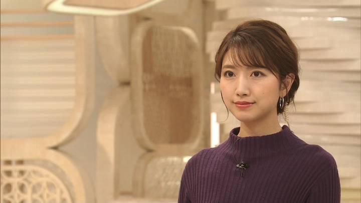 2020年12月14日三田友梨佳の画像02枚目