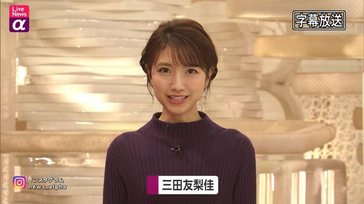 2020年12月14日三田友梨佳の画像06枚目