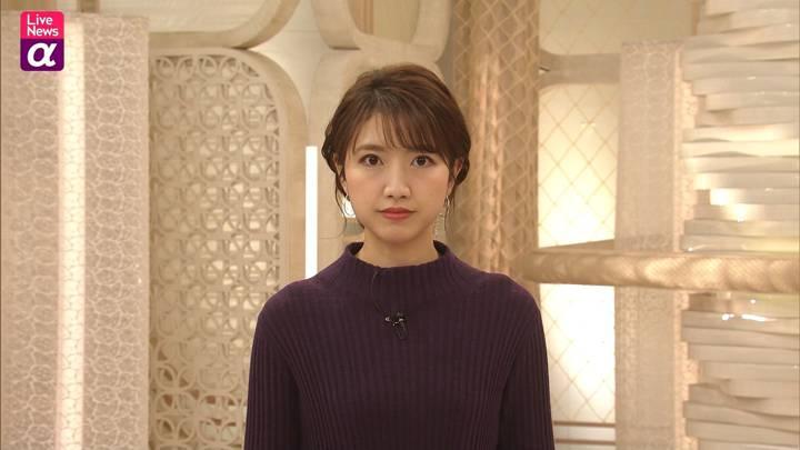 2020年12月14日三田友梨佳の画像09枚目