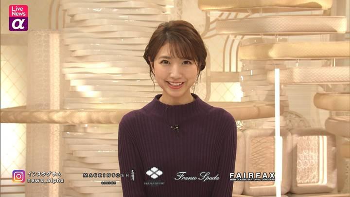 2020年12月14日三田友梨佳の画像25枚目