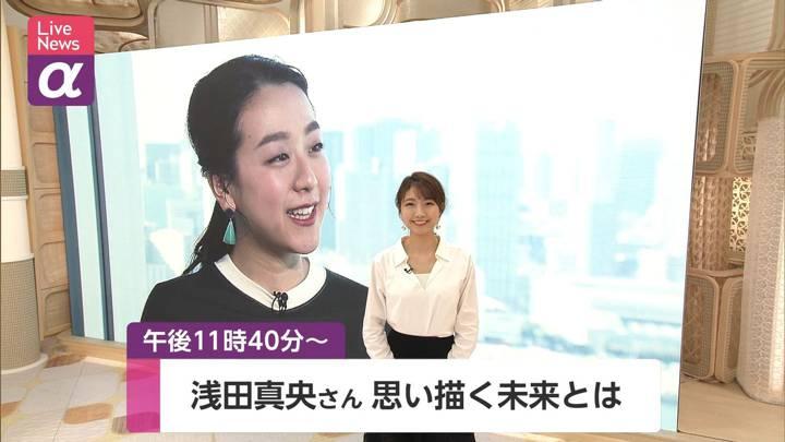 2020年12月15日三田友梨佳の画像01枚目