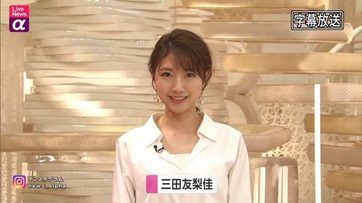2020年12月15日三田友梨佳の画像06枚目