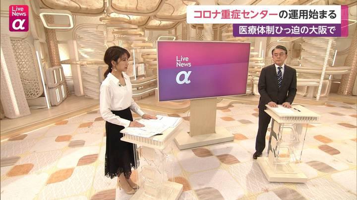 2020年12月15日三田友梨佳の画像11枚目