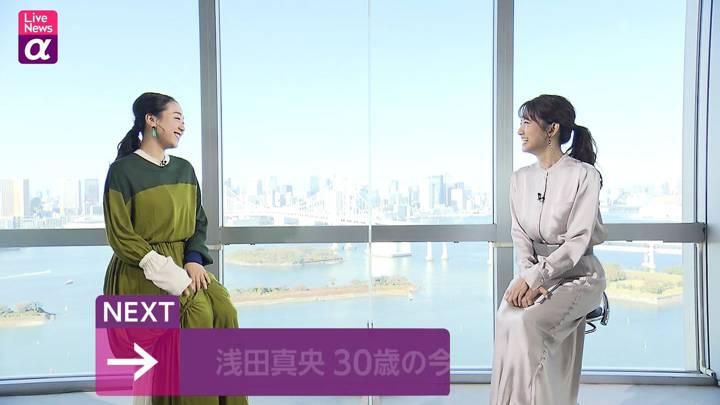 2020年12月15日三田友梨佳の画像16枚目