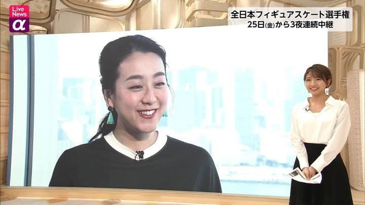 2020年12月15日三田友梨佳の画像20枚目