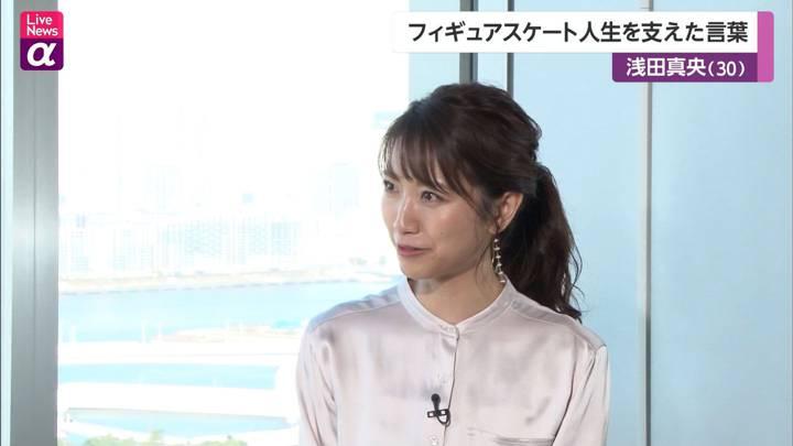 2020年12月15日三田友梨佳の画像22枚目