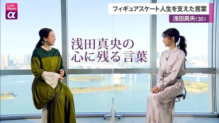 2020年12月15日三田友梨佳の画像23枚目