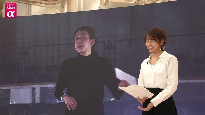 2020年12月15日三田友梨佳の画像24枚目