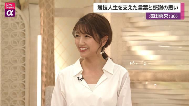 2020年12月15日三田友梨佳の画像26枚目