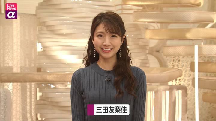 2020年12月16日三田友梨佳の画像06枚目