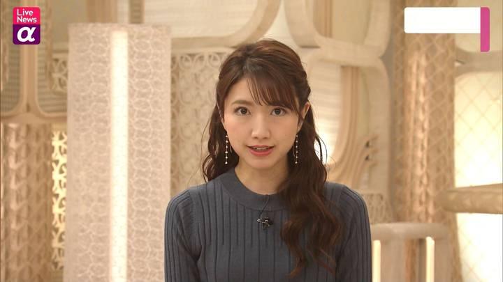 2020年12月16日三田友梨佳の画像07枚目
