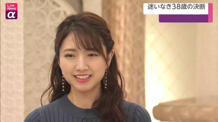 2020年12月16日三田友梨佳の画像18枚目