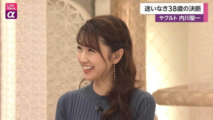 2020年12月16日三田友梨佳の画像19枚目