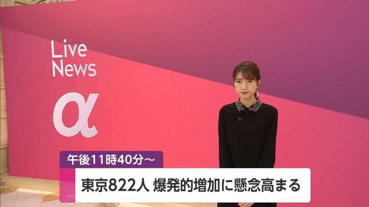 2020年12月17日三田友梨佳の画像01枚目
