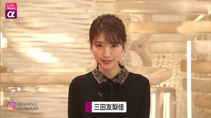2020年12月17日三田友梨佳の画像06枚目