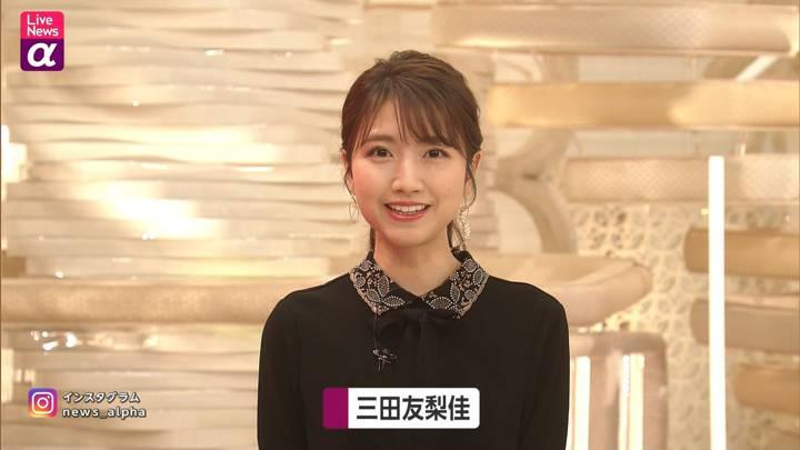 2020年12月17日三田友梨佳の画像07枚目