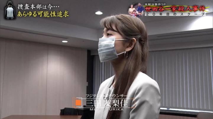 2020年12月19日三田友梨佳の画像02枚目