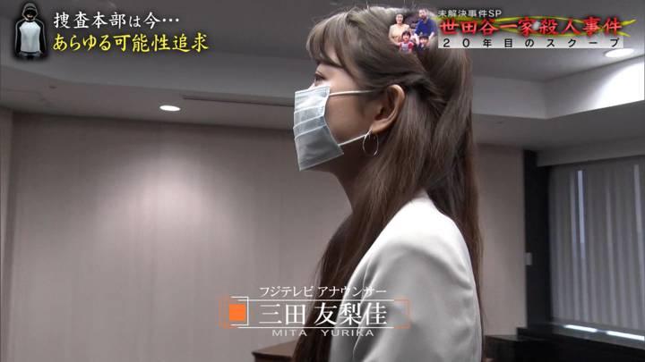 2020年12月19日三田友梨佳の画像03枚目