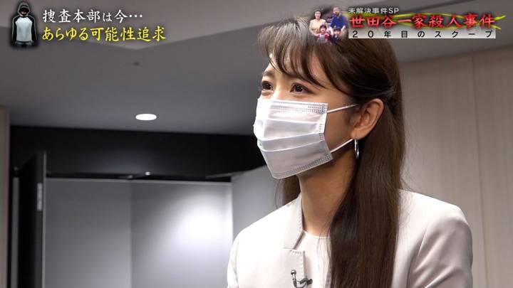 2020年12月19日三田友梨佳の画像04枚目
