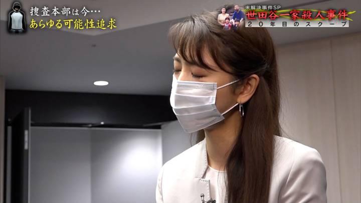 2020年12月19日三田友梨佳の画像05枚目
