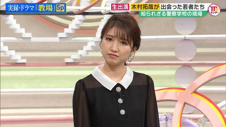 2020年12月20日三田友梨佳の画像04枚目