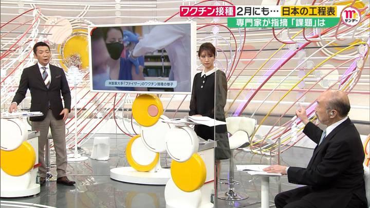 2020年12月20日三田友梨佳の画像12枚目