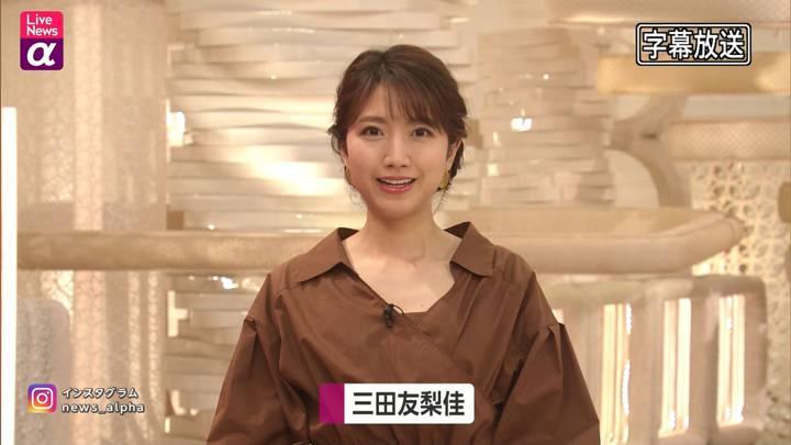 2020年12月21日三田友梨佳の画像05枚目