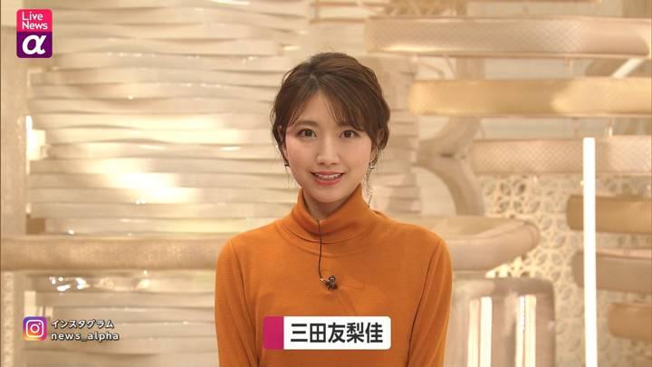 2020年12月22日三田友梨佳の画像06枚目