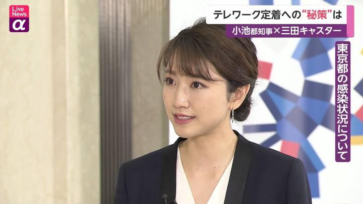 2020年12月22日三田友梨佳の画像09枚目