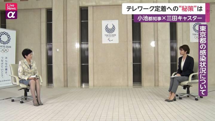 2020年12月22日三田友梨佳の画像10枚目