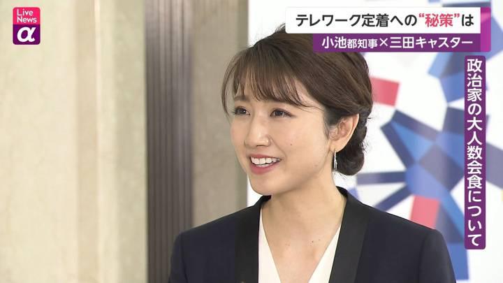 2020年12月22日三田友梨佳の画像11枚目