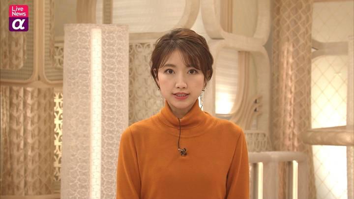 2020年12月22日三田友梨佳の画像16枚目