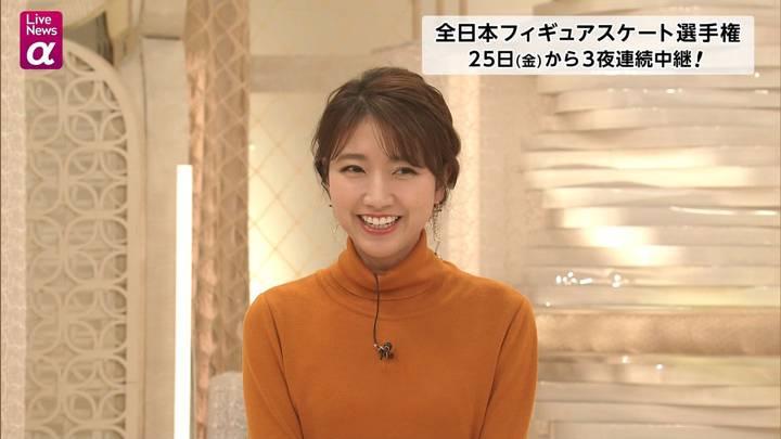 2020年12月22日三田友梨佳の画像25枚目