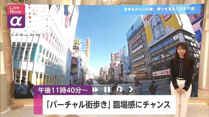 2020年12月23日三田友梨佳の画像01枚目