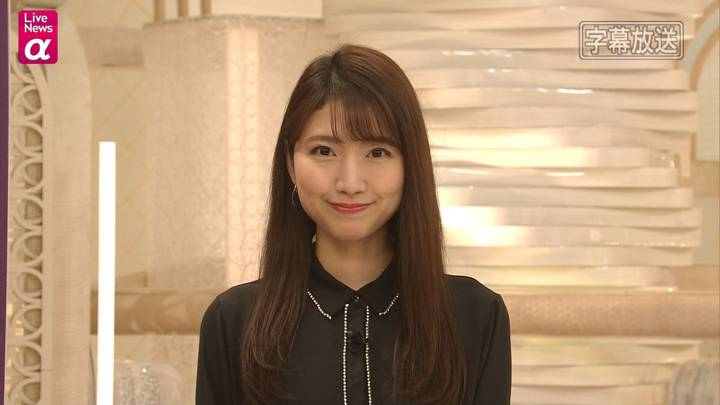 2020年12月23日三田友梨佳の画像05枚目
