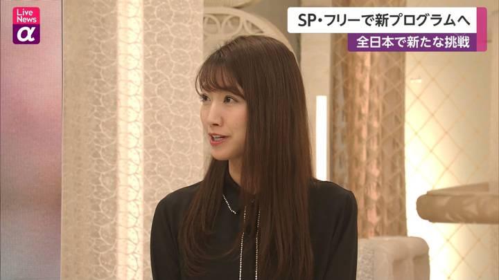 2020年12月23日三田友梨佳の画像21枚目