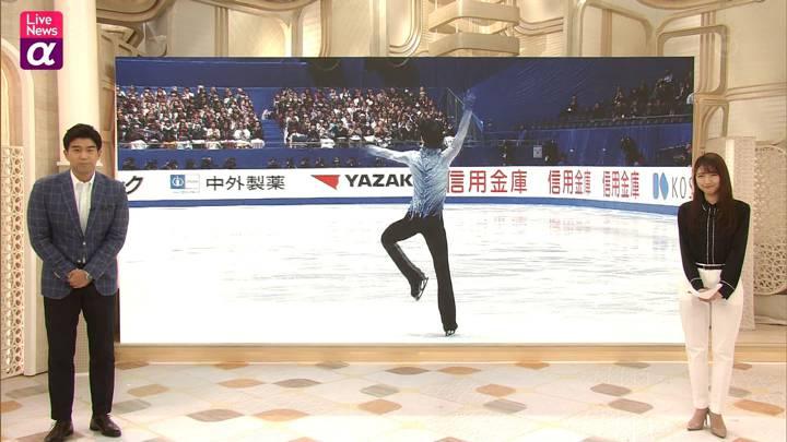 2020年12月23日三田友梨佳の画像24枚目