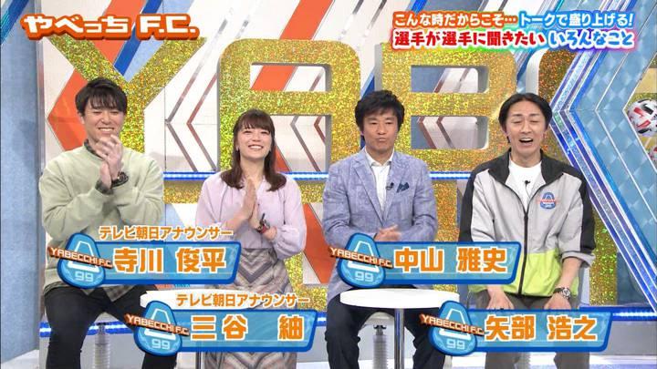 2020年03月22日三谷紬の画像02枚目