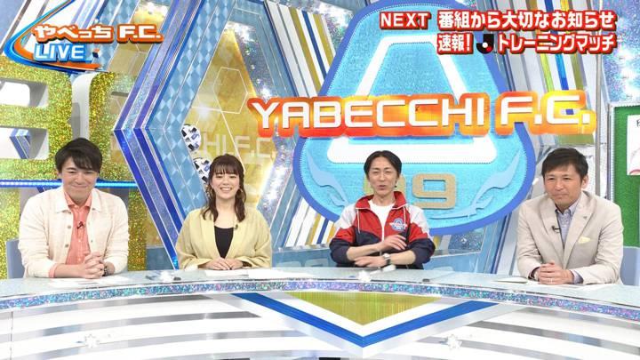 2020年03月29日三谷紬の画像01枚目