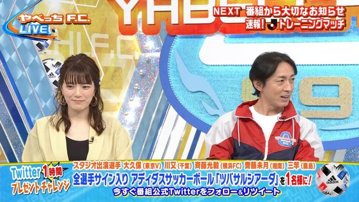 2020年03月29日三谷紬の画像03枚目
