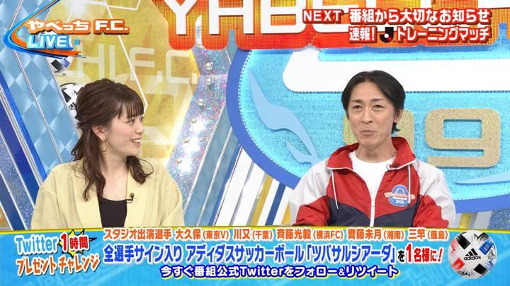 2020年03月29日三谷紬の画像04枚目