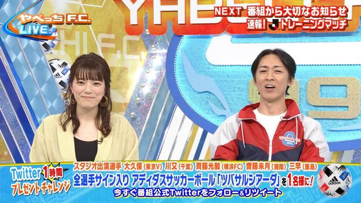 2020年03月29日三谷紬の画像06枚目