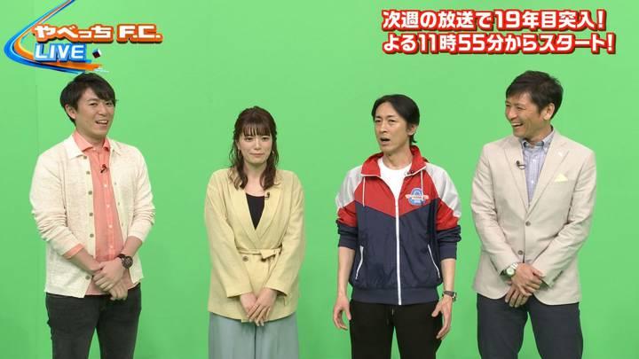 2020年03月29日三谷紬の画像12枚目
