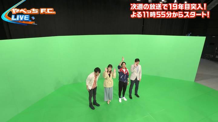 2020年03月29日三谷紬の画像14枚目