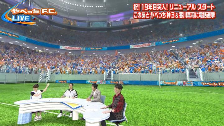 2020年04月05日三谷紬の画像04枚目