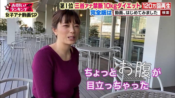 2020年04月07日三谷紬の画像04枚目